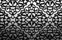 Textura modelada fotografía de archivo libre de regalías