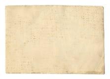Textura ou fundo de papel velho do marrom do estilo do vintage, com bordas rasgadas desiguais Imagens de Stock