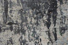 Textura resistida suja velha do fundo da parede do cimento imagem de stock