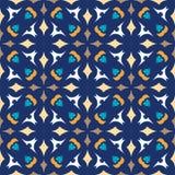 Textura sem emenda do vetor Teste padrão colorido bonito para o projeto e forma com elementos decorativos portuguese ilustração stock