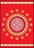 Textura tradicional chinesa Fotografia de Stock