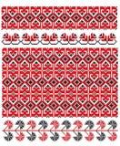 Textura ucraniana de la toalla del bordado Imagen de archivo