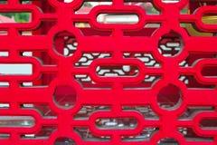 Textura vermelha da janela do teste padrão Fotografia de Stock