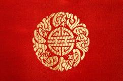 Textura y fondo rojos de la tela de materia textil Imágenes de archivo libres de regalías