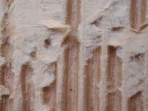 Texturas de papel abstratas de Grunge fotografia de stock