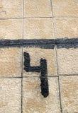 Texturas de piedras Στοκ φωτογραφία με δικαίωμα ελεύθερης χρήσης