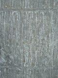 Texturas do cinza do Grunge Fotografia de Stock Royalty Free
