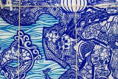 texturas e fundos do grunge dos cartazes Foto de Stock