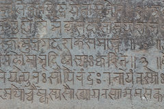 Texturas talladas de la piedra Imagenes de archivo