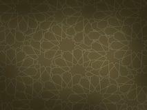 Texture arabe Photos libres de droits