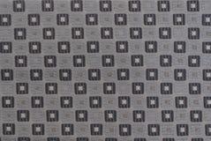 Texture argentée de tissu Illustration de Vecteur