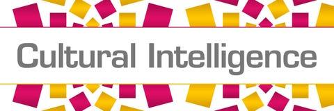 Texture d'or de rose culturel d'intelligence horizontale illustration de vecteur