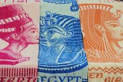 Texture d'un tissu avec les pharaons égyptiens Images libres de droits