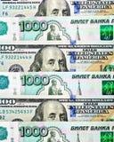 Texture de mélange du dollar et de rouble Photo libre de droits