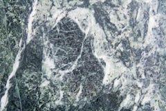Texture de marbre Photographie stock