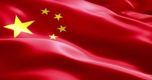Texture de ondulation de tissu avec la couleur rouge du drapeau du peuple de la République de Chine illustration stock