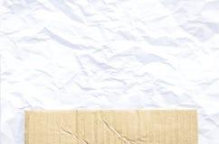 Texture de papier brute Images stock