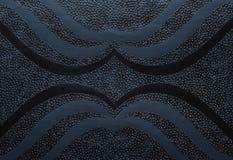 Texture de papier peint Photo stock