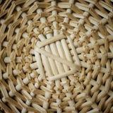 Texture en osier sans couture Image stock