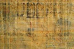 Texture égyptienne de papyrus Images libres de droits