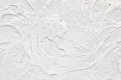 Free Texture Of White Concrete Wall With Glaze Finish. Luxury Background For Design On A Building Theme, Decor Theme. Copy Space Stock Photography - 179461422