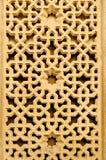 Texture ornementale sans couture dans le style oriental architectural Photo libre de droits