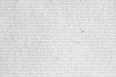 Texture ou fond de papier de texture Photo stock
