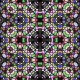 Texture sans couture de beau kaléidoscope multicolore Illustration Stock