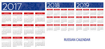 Textured Russian Calendar 2017-2018-2019. Vector template stock illustration