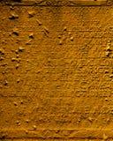 texturerad bakgrund Royaltyfri Fotografi