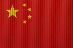 Texturerad flagga av Kina i trevliga färger arkivfoto
