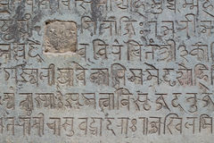 Textures en pierre découpées Photos libres de droits