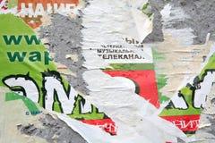 Textuur, Muur met Schroot Stock Afbeeldingen