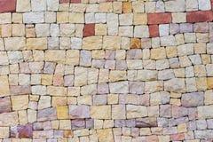 Textuur van cobble steenmuur of een bestrating Stock Afbeeldingen