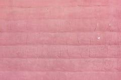 Textuur van concrete muur Royalty-vrije Stock Foto