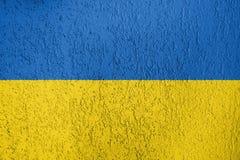 Textuur van de vlag van de Oekraïne Stock Foto's