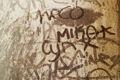 Textuur van een muur Royalty-vrije Stock Afbeeldingen