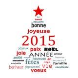 Textwortwolken-Grußkarte des neuen Jahres 2015 französische Stockbilder