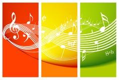 Thème frais de musique illustration stock