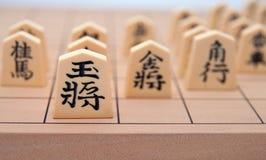 Thème japonais de positionnement d'échecs (Shogi) : Conduite Image stock