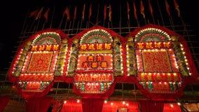 Théâtre chinois en bambou occidental d'opéra de Kowloon en Hong Kong Photo stock