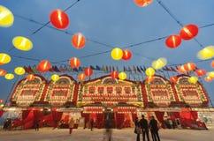 Théâtre d'opéra en Hong Kong Images libres de droits