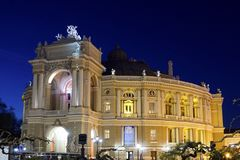 Théâtre d'opéra et de ballet la nuit en Odessa Ukraine images stock