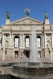 Théâtre d'opéra et de ballet Lviv Photos stock