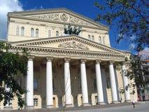 Théâtre de Bolshoi à Moscou, cadre de troncs d'arbre Image libre de droits