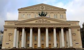 Théâtre de Bolshoi Photo libre de droits