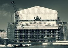 Théâtre de Bolshoi sur la grande réparation Images libres de droits