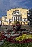 Théâtre de drame dans Yaroslavl, Russie Images libres de droits