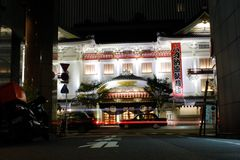 Théâtre de kabuki de Ginza Photo libre de droits