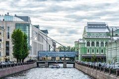 Théâtre de Mariinsky, St Petersbourg, Russie Photos stock
